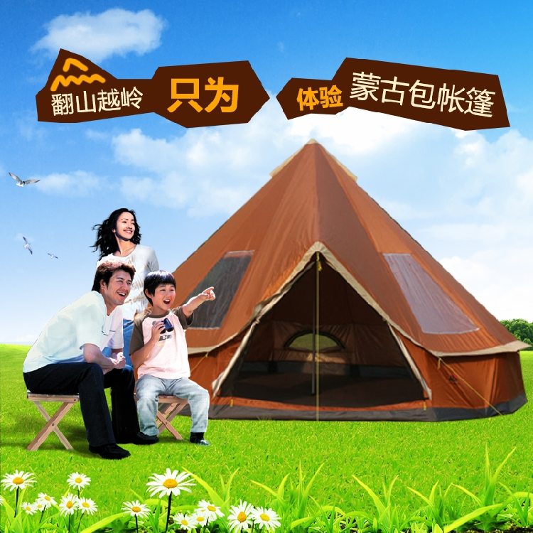 High quality 5 8 person Mongolia yurt family travel hiking anti mosquito sun shelter awning canopy