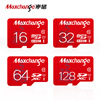 Maxchange Micro SD Card 128G 64G 32GB 16GB Memory Card Class10 TF Card SDHC SDXC C10
