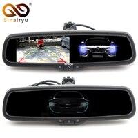 Tự động Mờ 4.3 TFT LCD HD 800*480 Đặc Biệt Khung Xe bãi đậu xe Phía Sau View Gương Chiếu Hậu Monitor Cho Toyota Kia Hyundai Nissan