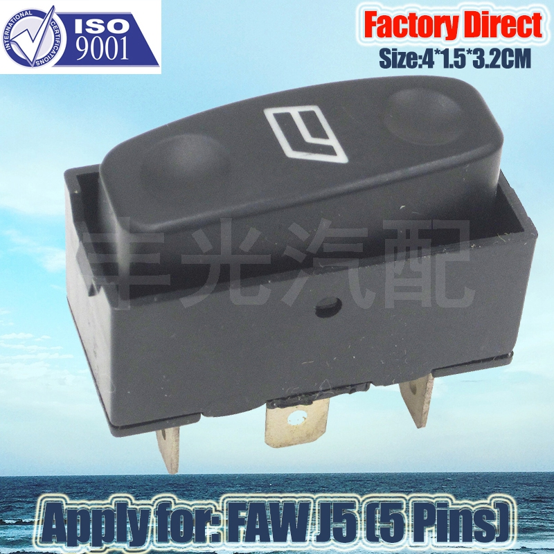 Factory Direct Auto Electric Power Window Switch Apply For FAW J5 (10PCS/Lot)  4*1.5*3.2CM
