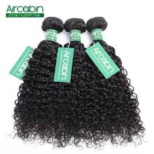 Peruvian Kinky Curly Hair Extension 100% Non Remy Human Hair weave Bundles Aircabin Nature Color Hair Can Be Dyed Texture