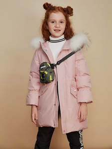 BOSIDENG Down-Coat Hooded Girls Kids Winter Fur T80141502DS Parka Mid-Long Pagoda-Sleeve