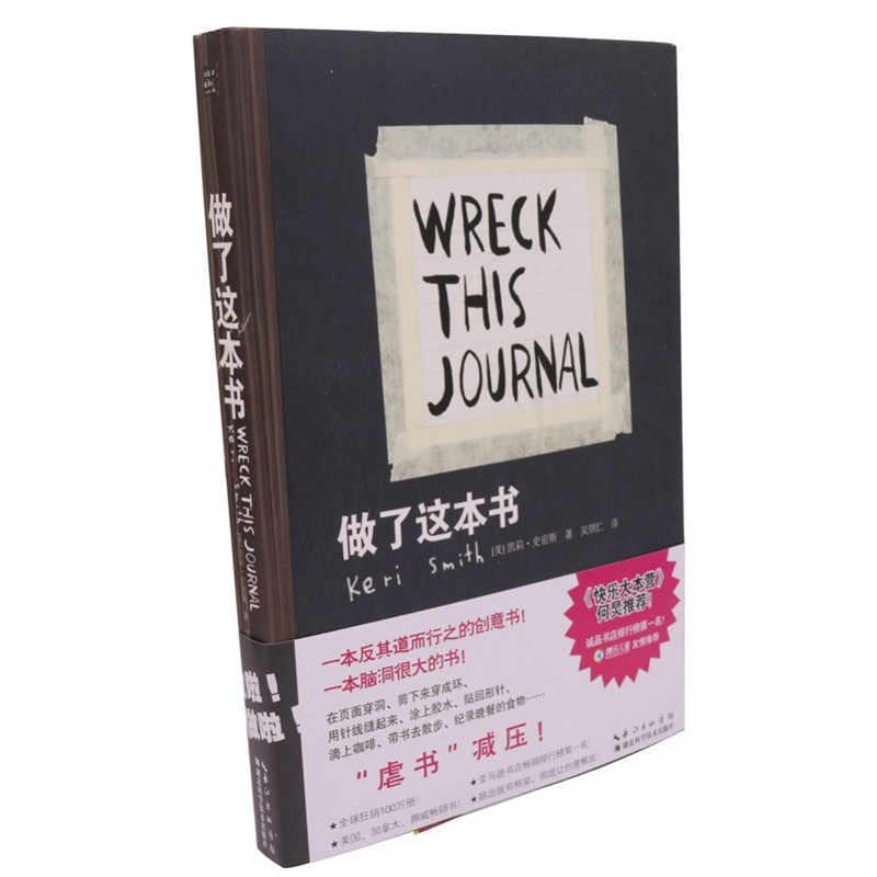 Kecelakaan Jurnal Ini Di Mana-Mana Oleh Keri Smith Dewasa Buku Mewarnai untuk Orang Dewasa dan Anak-anak Taman Rahasia Dalam Bahasa Inggris dan Cina