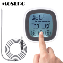 MOSEKO Digital Meat Touch Screen Oven Thermometer With Alarm Clock Food Probe BBQ Kitchen Thermometer Household Cooking Tools