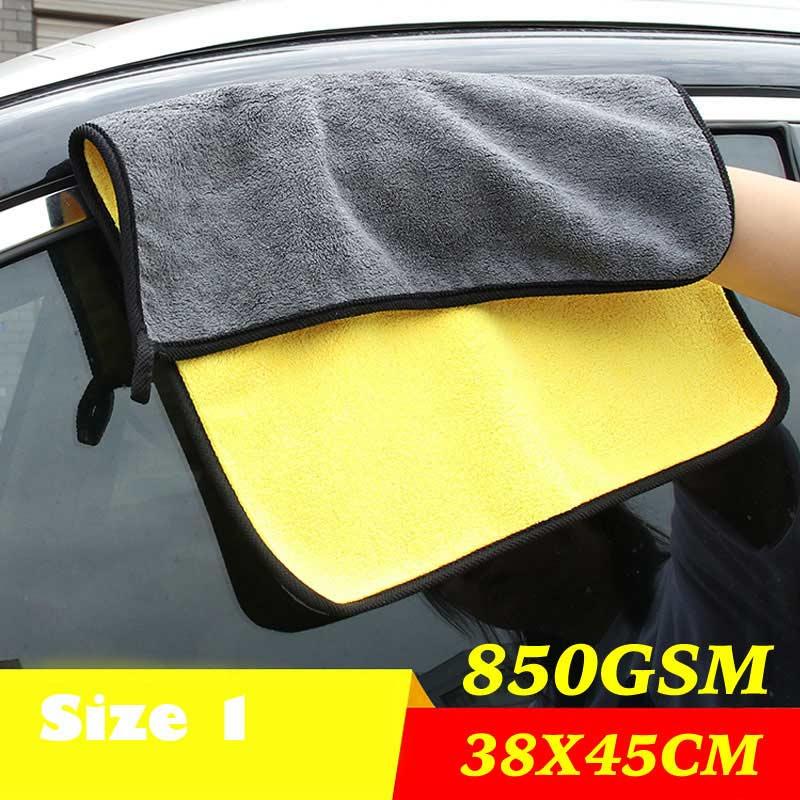 1 шт. супер абсорбирующее полотенце из микрофибры для мытья автомобиля, ткань для чистки автомобиля, уход за автомобилем, микрофибра, полировочное полотенце - Цвет: Size 1