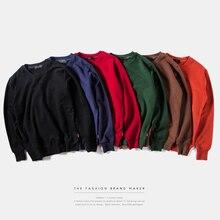 LA INFLACIÓN de Los Hombres/Mujeres Yeezys Streetswear Hip Hop Cuello Redondo 471g Sudadera Hombres Monopatín Sudadera de Color Liso