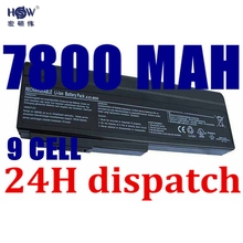 HSW 7800mAH 9cells Laptop For Asus battery A32-M50 A33-M50 N53 M50 M50s N53S,L062066,L072051,L0790C6,15G10N373800,(China)