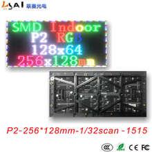 P2indoor полноцветный светодиодный модуль дисплея 256 мм x 128