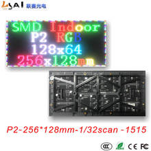 P2Indoor Full color LED display module 256mm x 128mm  Pixels SMD 3in 1 rgb p2.5 p3 led panel, P4 P5 video