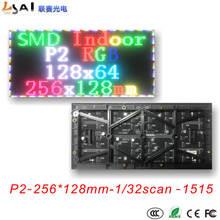 P2Indoor Full color LED display module 256mm x 128mm  Pixels SMD 3in 1 rgb p2.5 p3 led panel, P4 P5  video led module все цены