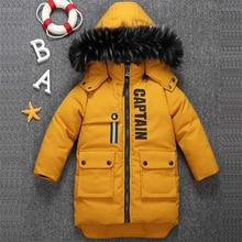 Новинка года, зимняя детская одежда, детский теплый пуховик с хлопковой подкладкой для мальчиков, длинное пальто для маленьких мальчиков
