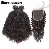 Sophqueen натуральная вьющиеся волосы волна Связки с Синтетическое закрытие волос натуральный для волос Salon человека Химическое наращивание во