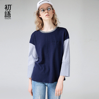 Toyouth T Shirts 2017 Autumn Women Contrast Color Patchwork Striped Loose Long Sleeve Embroidery Tees Tops