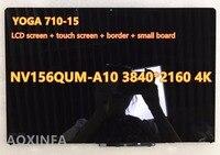 Для lenovo Yoga 710 15IBK 80V50018US 80V50010US 15,6 UHD 4 к FHD ЖК дисплей Матрица сенсорный экран дигитайзер в сборе с рамкой