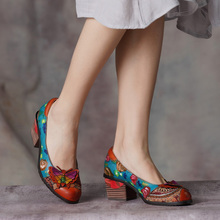 High Heel Shoes Woman Mixed Color Butterfly Natural Leather Ethnic Style Retro Hand Painted Female Pumps Big Size