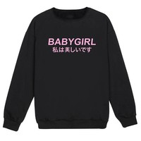 Babygirl japanse moletom doen tumblr sweatshirt harajuku baby meisje sweatshirt grijs roze casual tops tumblr grunge sweatshirt