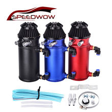 SPEEDWOW Aluminum Oil Reservoir Catch Can Tank Kit Breather Filter Baffled Oil Catch Can speedwow universal aluminum engine oil catch reservoir breather tank can with vacuum pressure gauge oil catch tank can