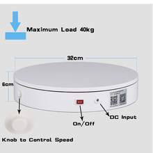 ComXim 32cm 12.6in Knob Control 360 Degree Electric Turntable Product Display Photography Rotating Turntable(China)
