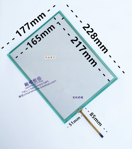 10.4 inch 4 wire resistive touch screen resistive touch screen 228*177 screen industrial industrial business