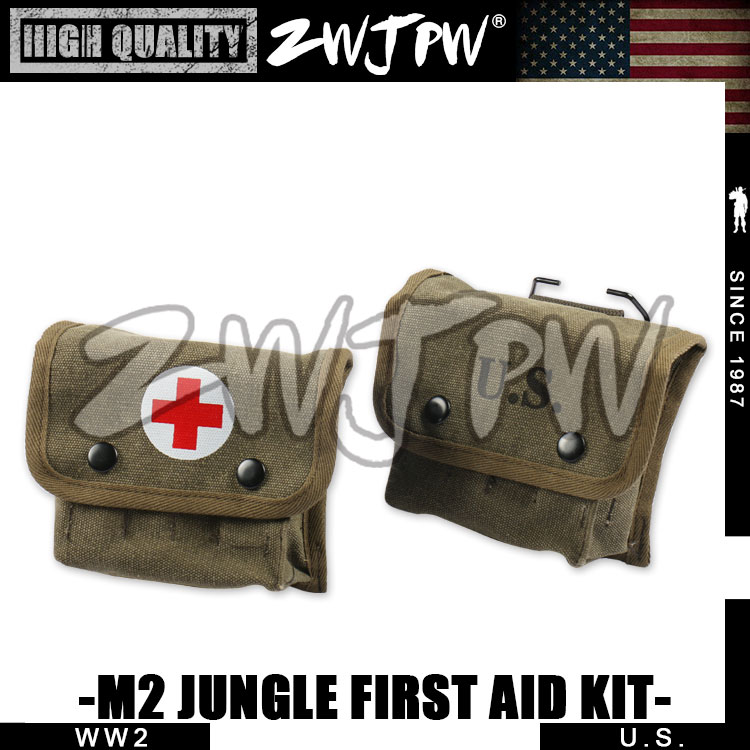 WW2 армии США M2 джунгли аптечка мешок Открытый поле аптечка