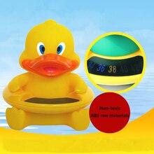 Детский термометр для воды, Детский термометр для душа, термометр для младенцев, пластиковый термометр для измерения температуры, плавающий уход за ребенком
