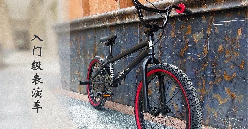 bike_16