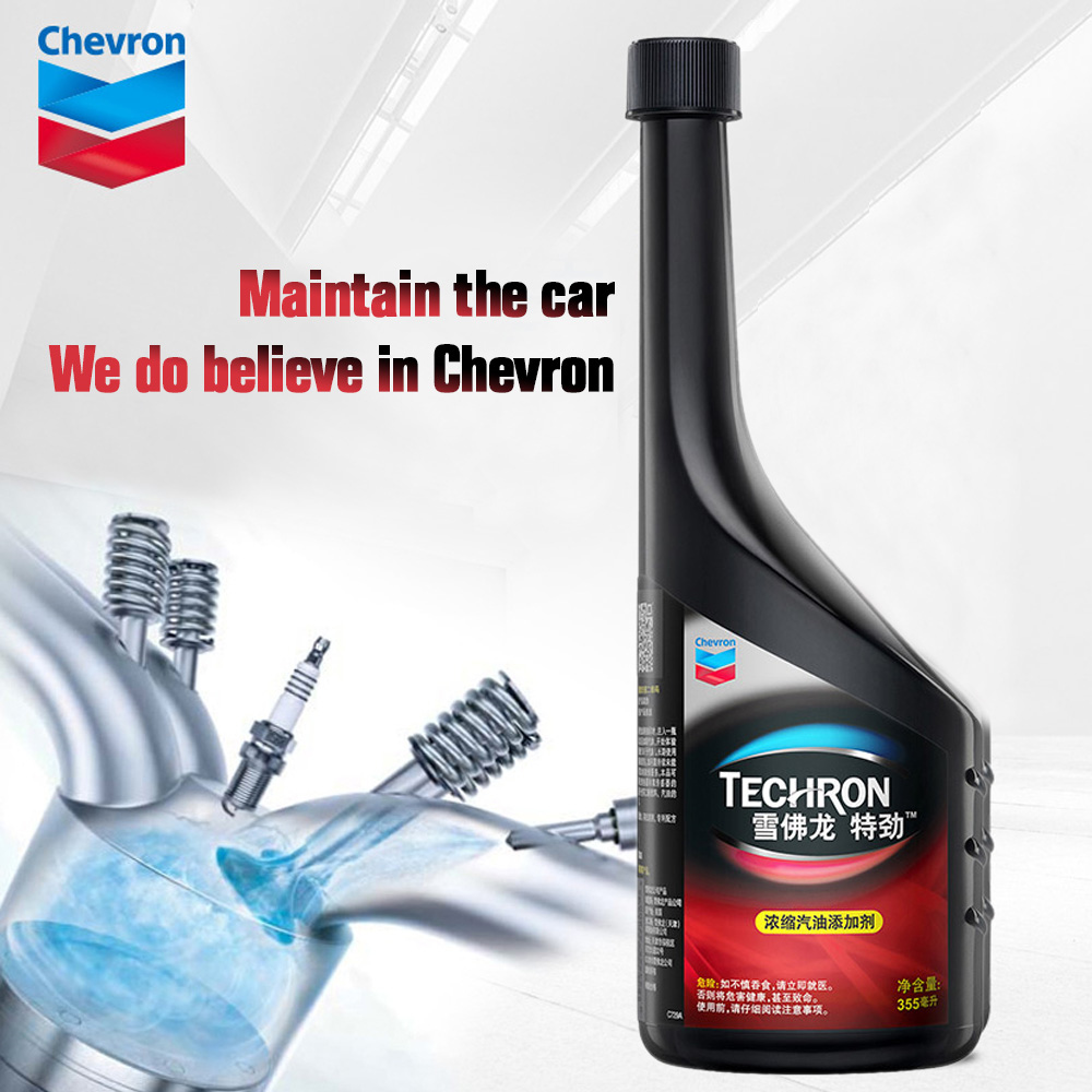 Chevron Techron Concentrate Plus Fuel System Cleaner Fuel Injector Cleaner with Techron Additive Bottle Fuel Treatment 355ml image