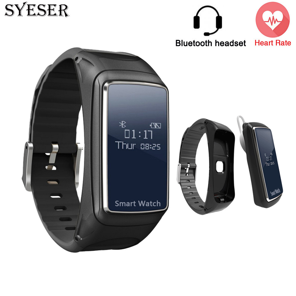 syeser 2017 b7 smart band watch bluetooth headset earphone heart rate monitor sport fitness. Black Bedroom Furniture Sets. Home Design Ideas