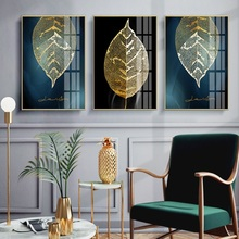 Golden Leaf Canvas Painting Modern Minimalist Abstract Nordic Posters and Prints Modular Wall Pictures for Living Room Decor