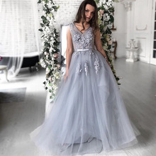 Hazy beauty V-neck Gray Prom Dresses Illusion Floor Length