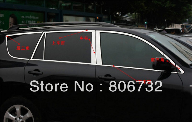 headup window stainless trim(24cs)  for toyota RAV4 2006 2007 2008 2009 2010 2011 2012  only fit for North American long style