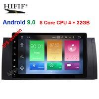 DSP 9 HD Android 9.0 Octa Core HD Screen 1 DIN Car Radio GPS 9 inch Radio Stereo For BMW E53 E39 X5 wifi 4G GPS USB AUDIO NAVI