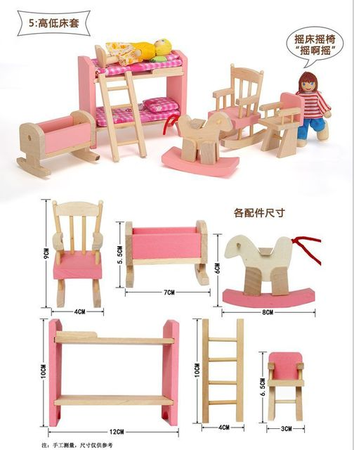 6pcs/set A Little Pink House Furniture, Wooden Kids Bedroom Toy Puzzle Toys  Gift