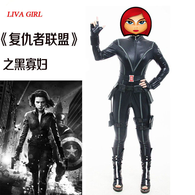 Big Sale! Women Full Set The Avengers: Age of Ultron Black Widow Costume Natasha Romanoff Cosplay Costume For Women