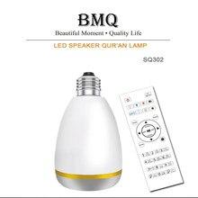 BMQ  Árabe bangla song download de áudio alcorão alcorão speaker rainbow led toque lâmpada SQ302