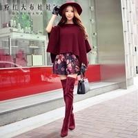 original printed shorts female autumn korean fashion casual slim waisted all match casual floral wide leg shorts women wholesale