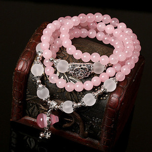 Korean Fashion Natural Pink Qu