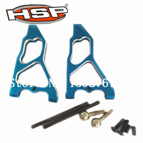 86604 HSP Upgrade Parts Front Lower Suspension Arms (Al.) 2P 286019 1/16 Scale Models Himoto RC Car Troian METEOR Truck