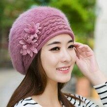 Модные вязаные берет шапка кепка зимняя женская шапка Skullies Beanies фирменный берет мягкая шапка женская шапка Прямая поставка