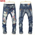 new 2017 boys youth pants jeans hole popular logo dye paint