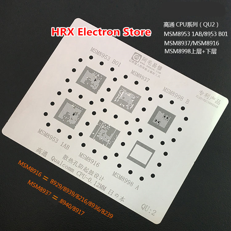 QU2 BGA Stencil MSM8953 1AB B01 MSM8937 MSM8916 MSM8998 Direct Heating Template 0.12MM Thickness Anti Drum-up QU2 BGA Stencil MSM8953 1AB B01 MSM8937 MSM8916 MSM8998 Direct Heating Template 0.12MM Thickness Anti Drum-up