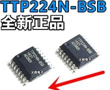 Si Tai SH TTP224N TTP224N BSB integrated circuit