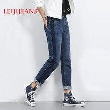LEIJIJEANS Boyfriend jeans for women plus size S-6XL Side stripe jeans women Mid waist jeans loose style low elastic jeans Hot