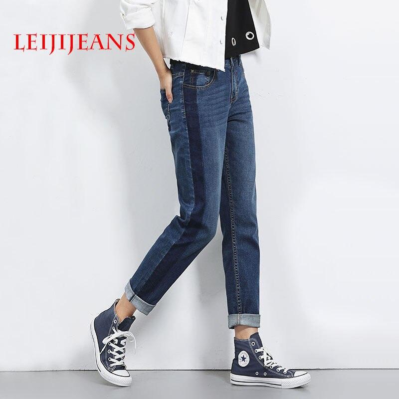 LEIJIJEANS Boyfriend jeans for women plus