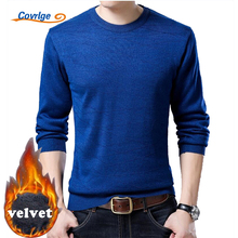 Covrlge Brand Winter Man Sweater 2017 Casual Velvet Thick Knitting Sweaters Men's O-neck Pullovers New Year's Products MZL026