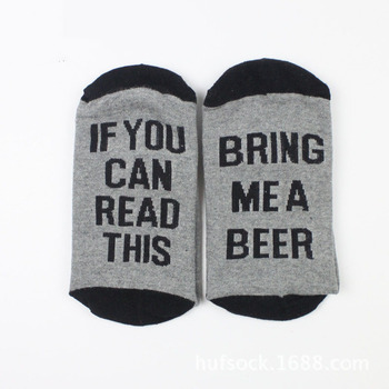 Men Humor Print Socks 1 pair 1