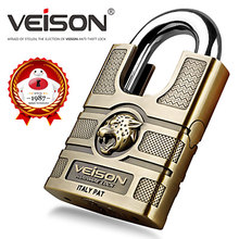 VEISON  Anti-Theft Lock Leopard Head Safety Padlock Dormitory Door Warehouse Iron For Bedroom