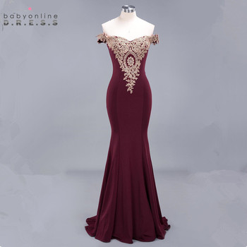 New Arrival Burgundy Lace Mermaid Prom Dresses Long Sexy Open Back Cap Sleeve Evening Party Dresses Vestido de Festa 1
