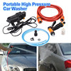 High Pressure Household 0 90MPA 6L Min Electric Car Wash Washer Self Priming Water Pump 12V