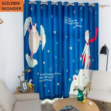 Cartoon Children Little Prince Simple Curtains For Living Room Bedroom Blue Kids Finished Product